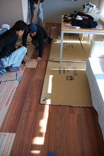 大阪ガス床暖房-クロノテックス