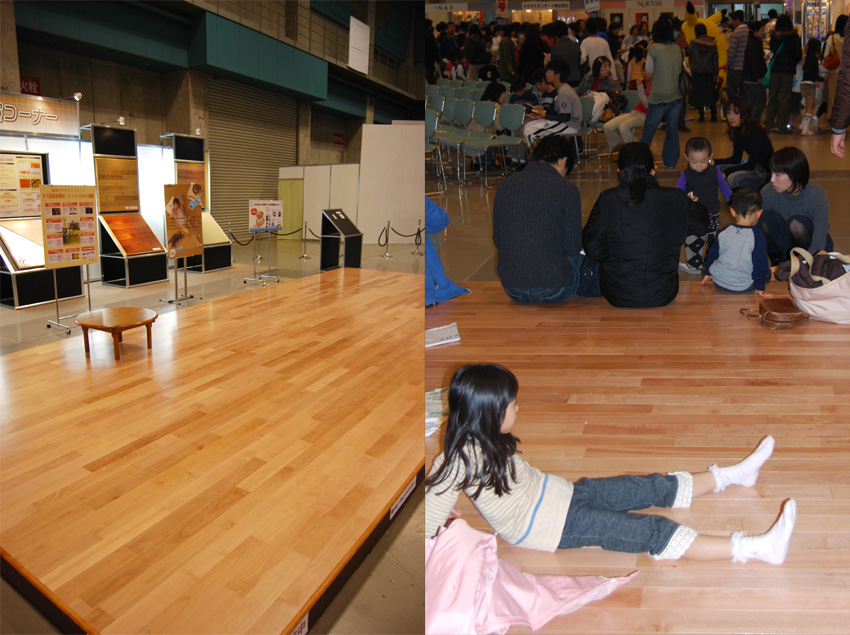 四国ガスフェスタ2007