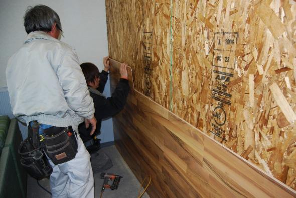 床でないのではめ込みづらそうです、大工さんすみません。 | 床暖房フローリング、リフォームフローリング、ラミネートフローリング「クロノテックス」KRONOTEX 大利木材