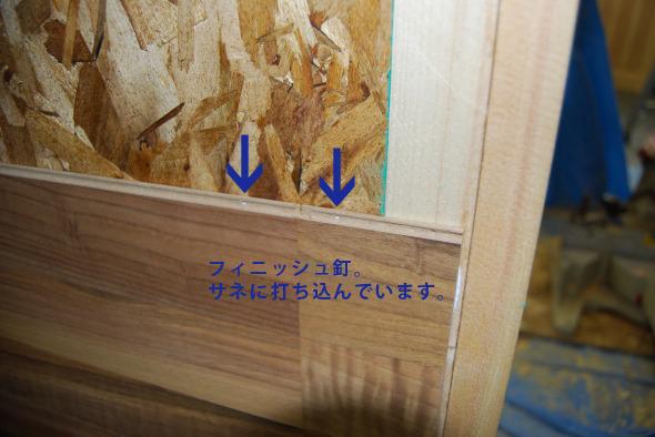 フィニッシュ釘をサネに打ち込んでいます。 | 床暖房フローリング、リフォームフローリング、ラミネートフローリング「クロノテックス」KRONOTEX 大利木材