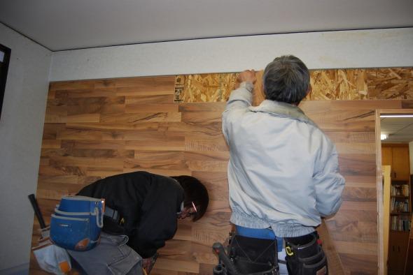 もうすぐ終わり | 床暖房フローリング、リフォームフローリング、ラミネートフローリング「クロノテックス」KRONOTEX 大利木材