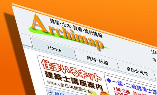 archimap