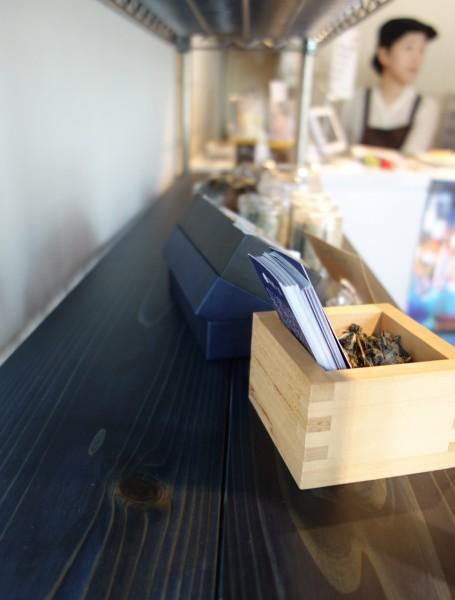 aizome-shelf-board